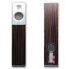 Burmester B18 - 2,5-Way bass-reflex floorstanding loudspeakers (high-gloss white / 1 pair)