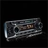 Becker 7942 - Mexico Retro - LIMITED new edition 2014-2015 1 DIN navigation system (TMC / MP3 / Bluetooth / Map V 6.0/2014)