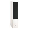 DALI Rubicon 5 - 2,5-Way bass reflex floorstanding loudspeaker (60-150 W / high gloss white /1 piece)