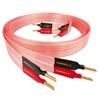 Nordost Heimdall 2 - speaker cable (ultra-thin / flexible / banana plugs / 2 x 3m / red / OFC)
