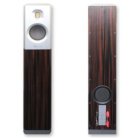 Burmester B18 - 2,5-Way bass-reflex floorstanding loudspeakers (high-gloss white / 1 pair)
