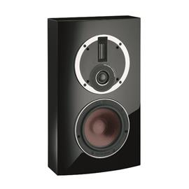 DALI Rubicon LCR On-Wall-Speaker (20-150 W / glossy black / 1 piece)