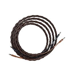 Kimber Kable 4PR - loudspeaker cable assembled on both sides with SBAN bananas (1 x 1m / black&brown / OFC / specially woven / 2 x 2mm²)