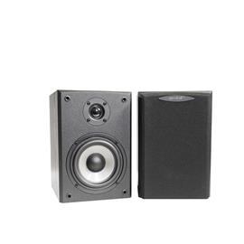 Quadral QUINTAS 602 - 2-way bass reflex bookshelf loudspeakers (black / 1 pair)