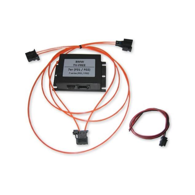 11002319 - Activation of rear view camera function, based on MOST® specifications for BMW 7er (F01/F02) / 5er (F07/F10/F11)