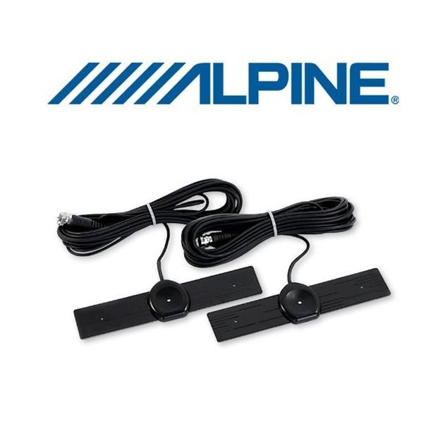 ALPINE KAE-205DV - DVB-T Antenna Set