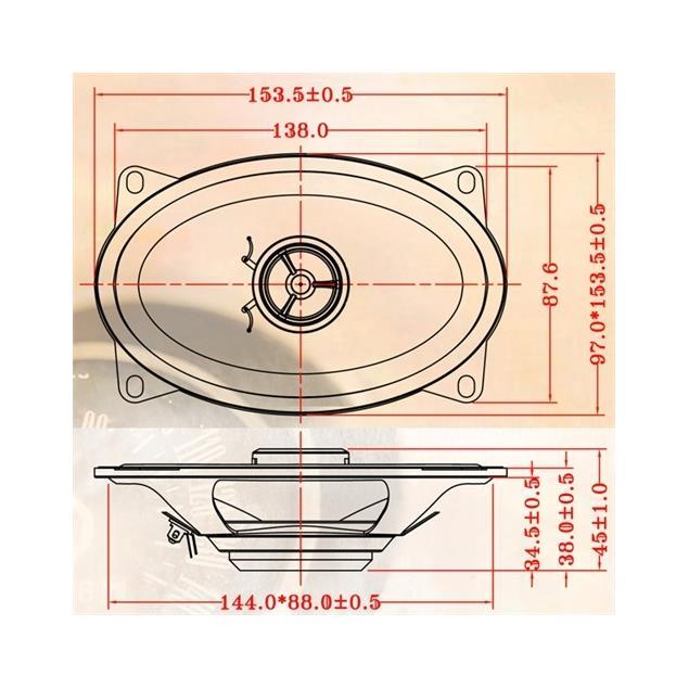 Retrosound R-463N - Full Range RetroMod Speaker  (Ø 10,16 x 15,24 cm / 160 W)