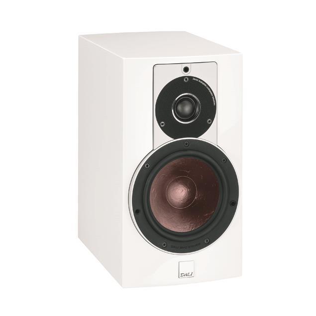 DALI Rubicon 2 - 2-Way bass reflex bookshelfspeaker (40-150 W / glossy white /1 piece)