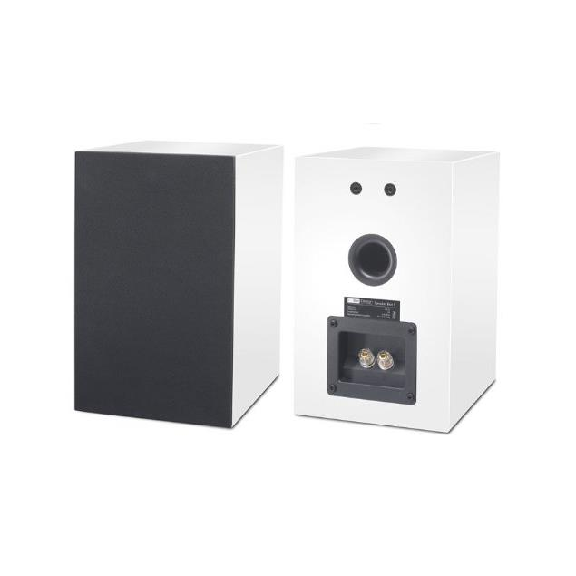 Pro-Ject Speaker Box 5 - 2-way compact monitor loudspeakers (10-150 W / high-gloss white / 1 pair)