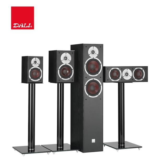 DALI Spektor 2 - 2-Way bass reflex bookshelf-loudspeakers (25-100 Watts / black ash / 1 pair)
